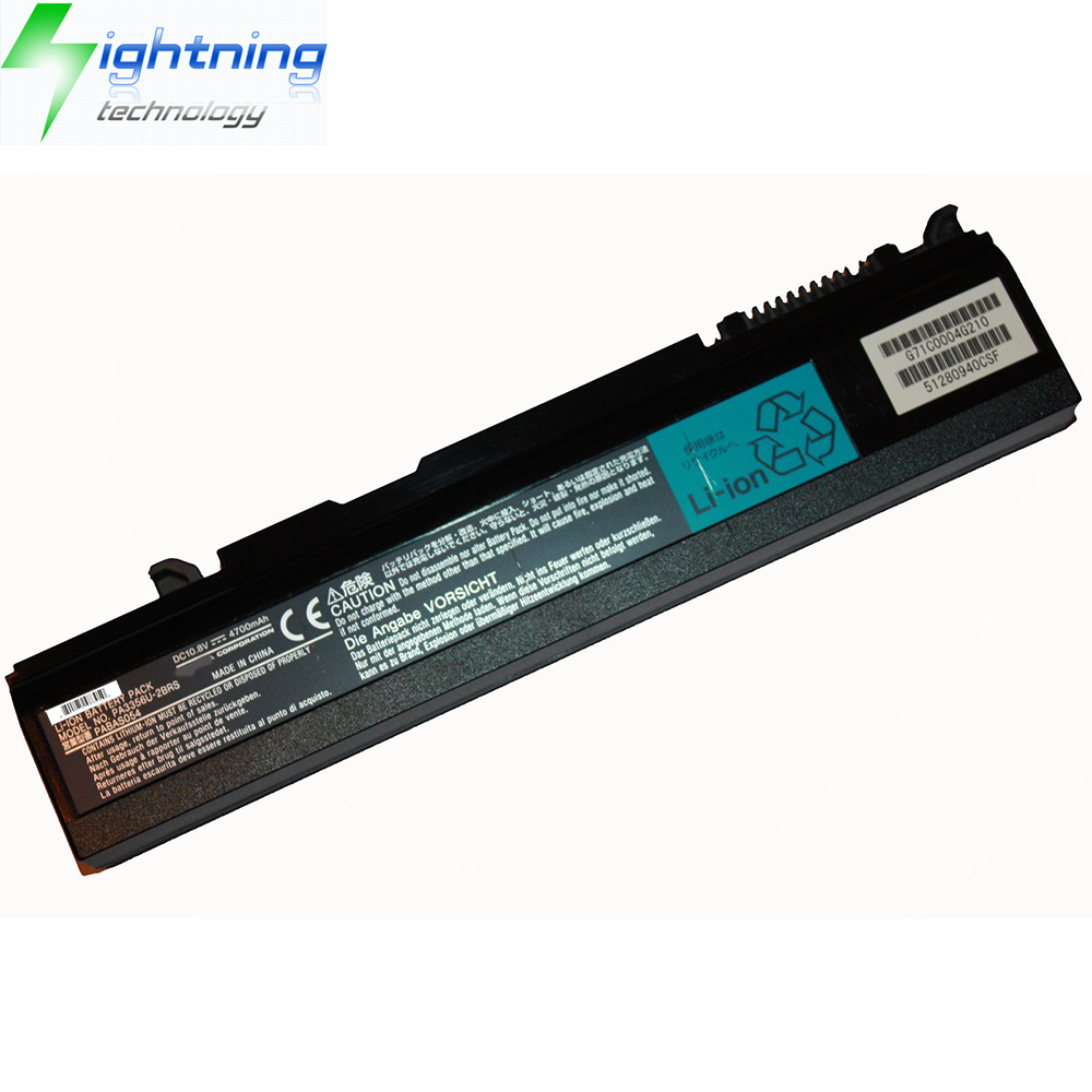 NEW Genuine Original PA3356U-1BAS Battery Laptop Battery For Toshiba Satellite S300 PA3356U-1BRS PAB