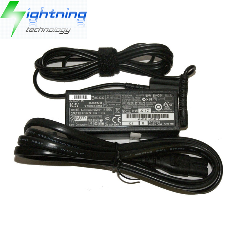 NEW Genuine 10.5V 2.9A 30W Original Laptop Adapter For Sony Charger Xperia Tablet S SGPAC10V1 ADP-30